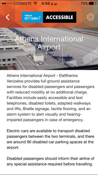 Athens Accessible screenshot three