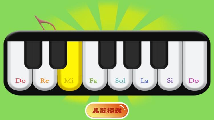 virtual piano playing for kids screenshot-3