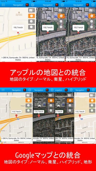 GPS Tracker 365 - 子供の... screenshot1