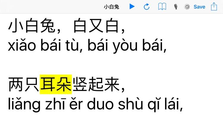 Text Reader - Language Pronunciation TTS (Text-to-Speech) by PaulJAdam com