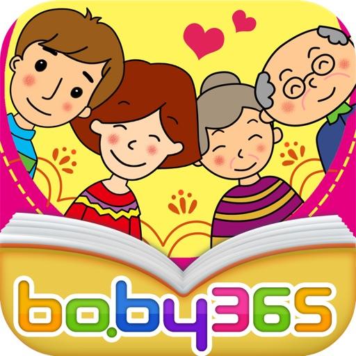 生病也幸福-有声绘本-baby365 icon