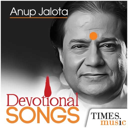 Anup Jalota Devotional Songs iOS App