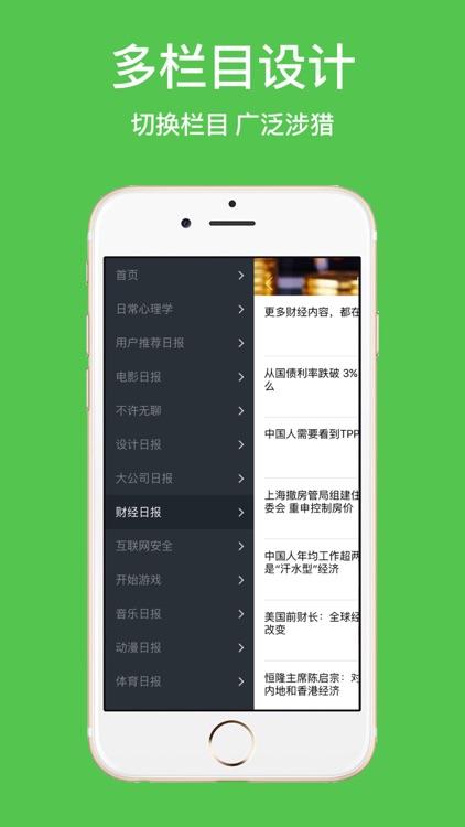 今日知道-汇聚新浪百度搜狐央视凤凰的新闻头条&报纸