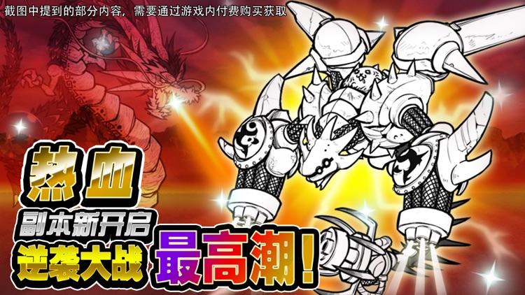 喵星人大战 — 经典激萌塔防恶搞乱斗小游戏