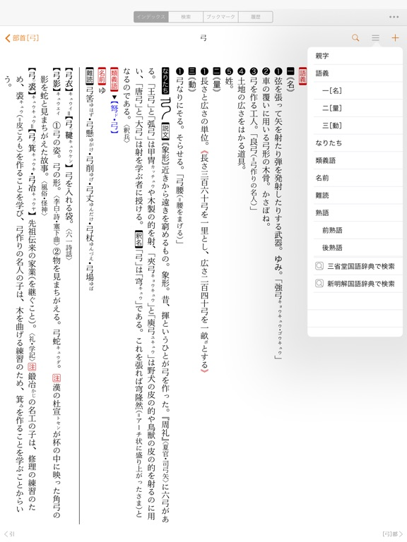 https://is3-ssl.mzstatic.com/image/thumb/Purple69/v4/e3/30/ac/e330ac9c-a490-4fa8-5b1b-959dba8d7abe/source/576x768bb.jpg
