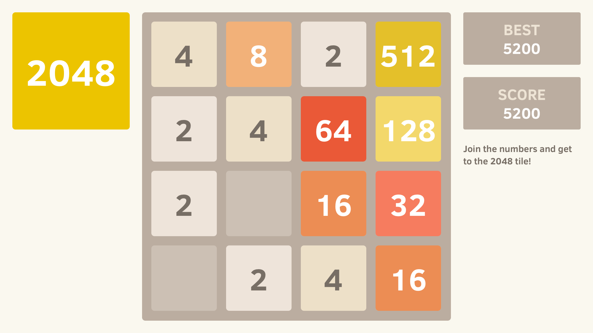 2048 screenshot 14