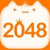 2048 - 小二传奇