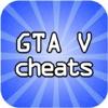 Cheats for GTA V (All cheats)