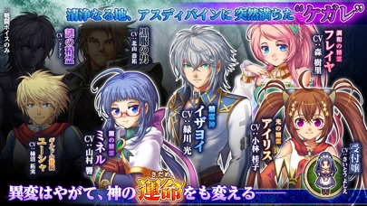 RPG アスディバインディオス - 無料版のスクリーンショット5