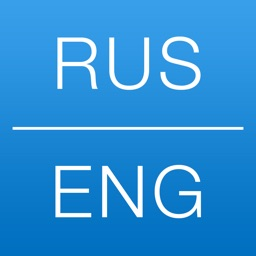 Russian English Dictionary and Translator