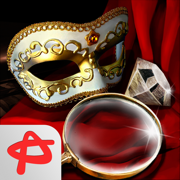 Night In The Opera: Classic Detective Story