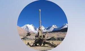Military Artillery Info