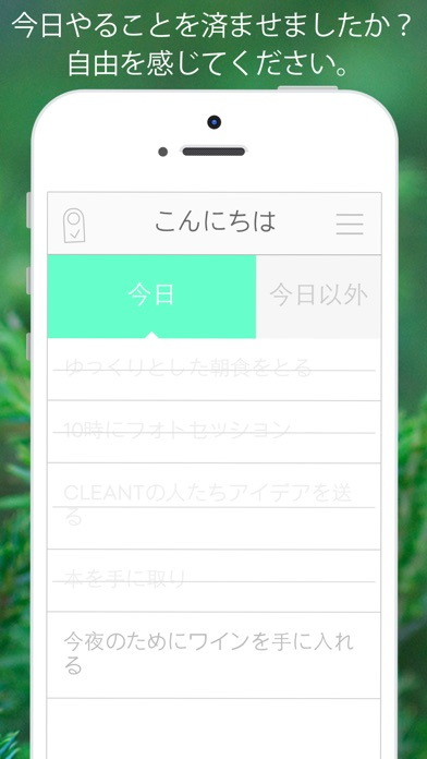 a list of things to do today iphoneアプリランキング