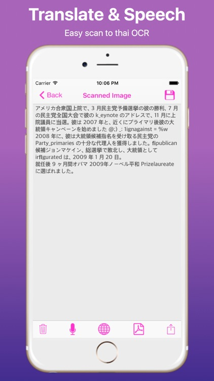 Japanese Image to Text and Translator Pro screenshot-4