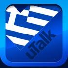 uTalk Classic Aprenda Griego icon