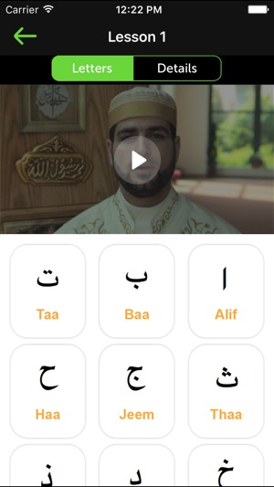 Easy Quran - Perfect your Quran Reading & Pronounciation on the App