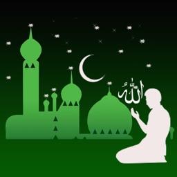 Holy Names of Allah - Asma UI Husna