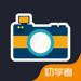 194.摄影技巧 - 教你拍出好照片