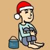 거지 키우기 크리스마스 에디션 - iPhoneアプリ