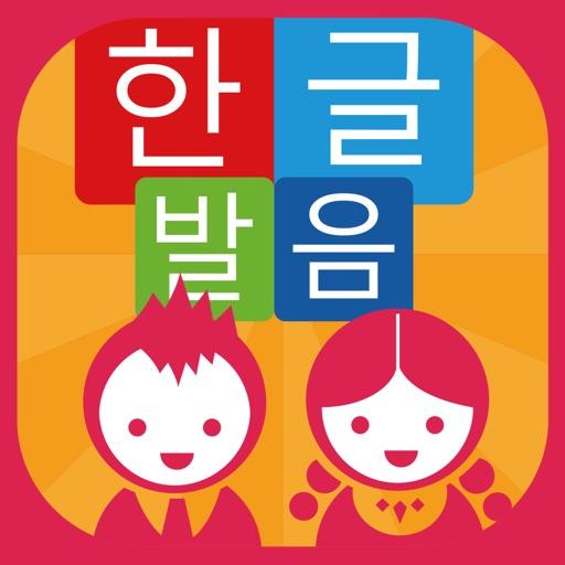 Korean Alphabets Free