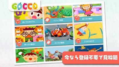 3分知育絵本 頭を育てるうたとおはなし 子供向けのアプリのおすすめ画像2
