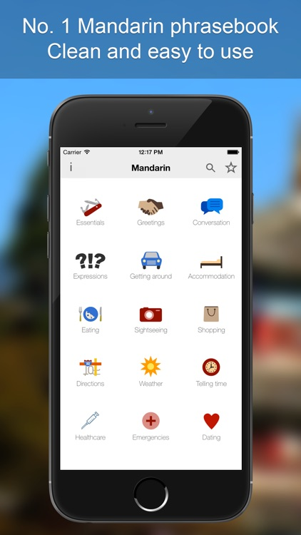 Mandarin Phrasebook - Learn Mandarin Chinese Language With Simple Everyday Words And Phrases screenshot-0