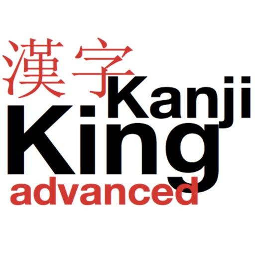 KanjKing Advanced