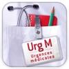SMARTfiches Urgences Médicales