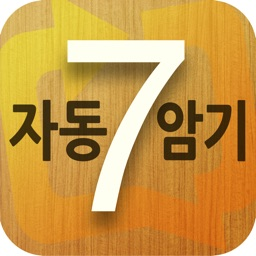 7-STEP 영어회화 패턴 자동암기: Let's improve listening & speaking skills with idioms & phrases in English for the Korean