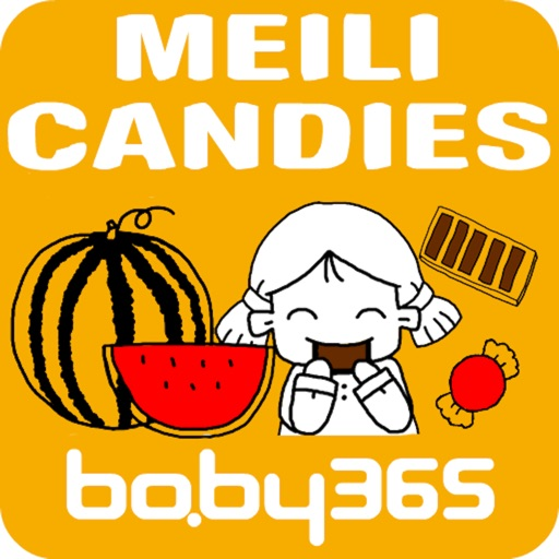 Meili & Candies-baby365
