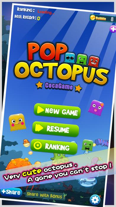 Pop Octopus! screenshot one