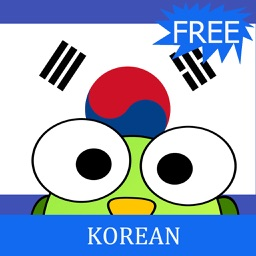 Learn to Speak Korean