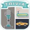 Trivia Quest™ Technology - trivia questions