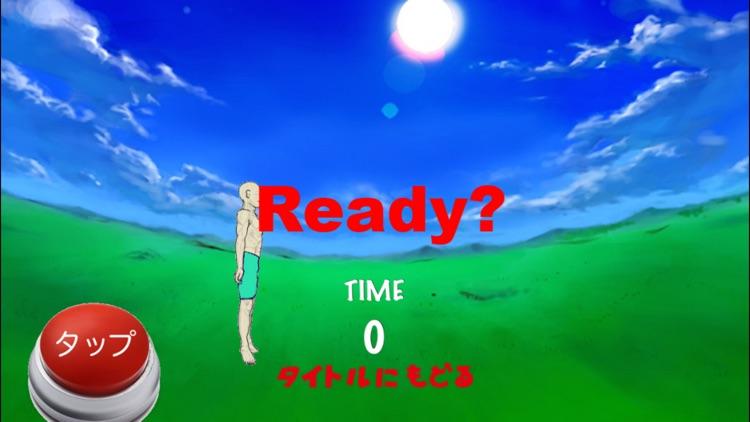 にこにこヨガ screenshot-3