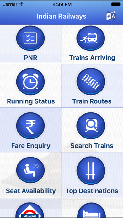 Indian Railway by Mayank Nakrani (iOS, United States
