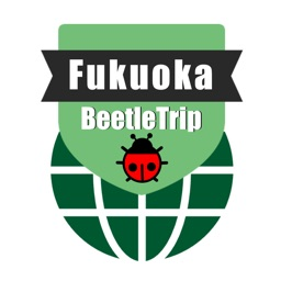 Fukuoka travel guide and offline city map, Beetletrip Augmented Reality Kyushu Hakata Metro Train and Walks