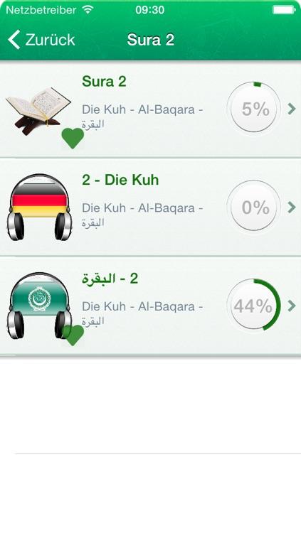 Free Quran Audio mp3 in German, Arabic and Phonetic Transcription - Gratis Koran Audio MP3 in Deutsch, Arabisch und Transliteration