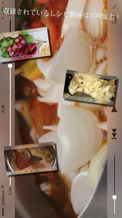 タイ料理&レシピ screenshot1
