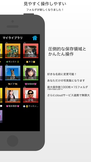 how to download music to iphone from itunes ipick 画像検索 をapp で 20810
