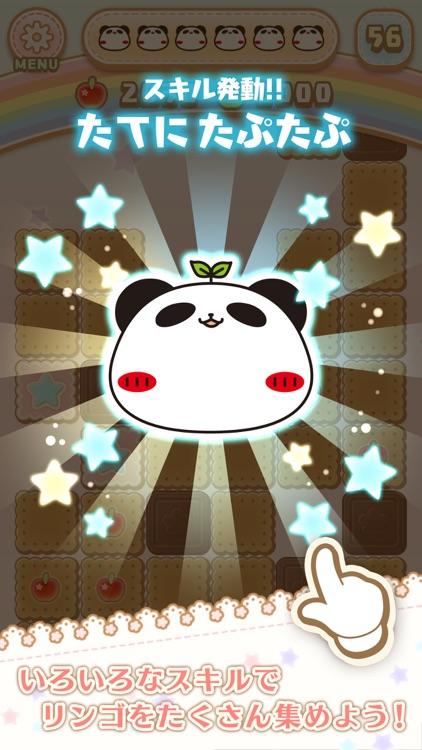 パンダのたぷたぷ くっきーくらっしゅ! たぷっ screenshot-3
