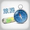 河南旅游平台