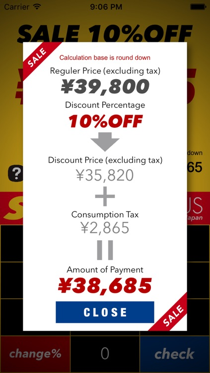 Sale & Tax Plus JP - Useful for discount sale! Simple Calc in Japan shopping screenshot-1