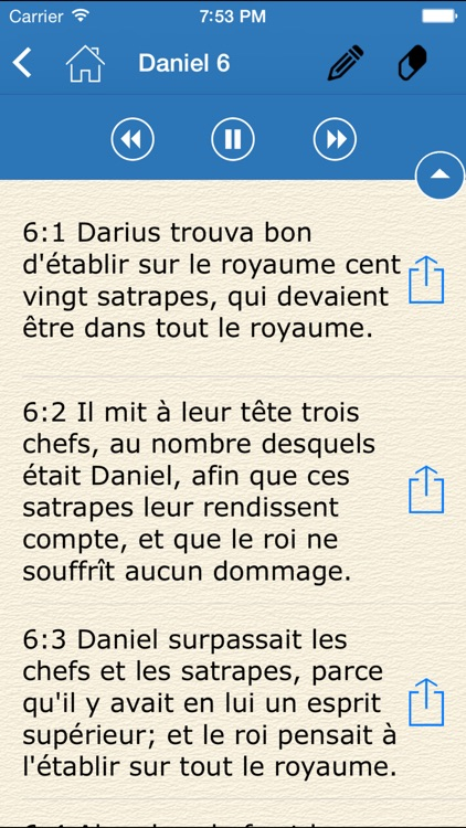 Audio Bible in French (La Sainte Bible en Français par Louis Segond) screenshot-2