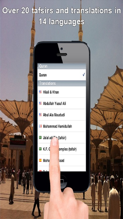 Quran Touch Tajweed with Tafseer and Audio (القران الكريم تجويد) screenshot-4