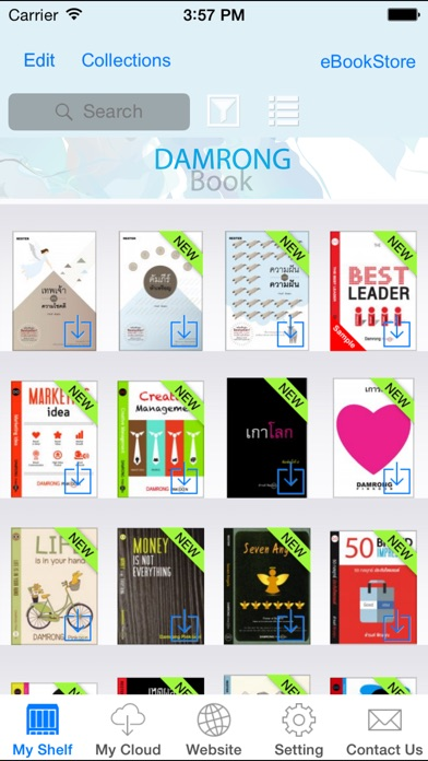 download DAMRONG BOOK apps 0