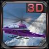 ヘリコプター フライト シミュレータ - Helicopter Pilot 3D Simulator - iPhoneアプリ