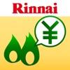 ガスファンヒーター ランニングコスト電卓 - iPhoneアプリ