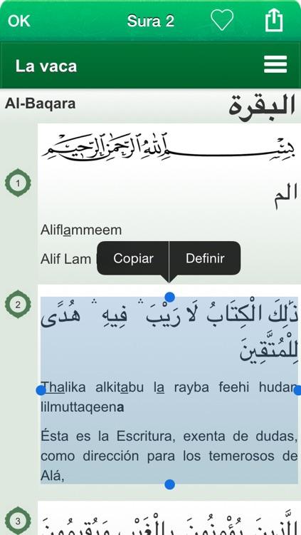 Gratis El Corán Audio mp3 en Español, Árabe y Fonética Transcripción - Quran in Spanish, Arabic and Phonetics screenshot-3