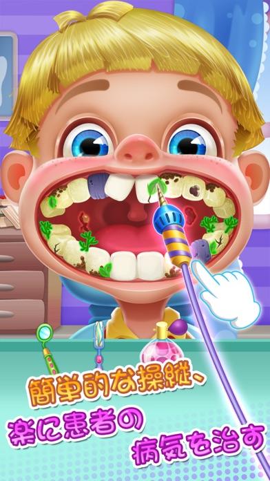 リトル デンチスト - I am Dentistのおすすめ画像5