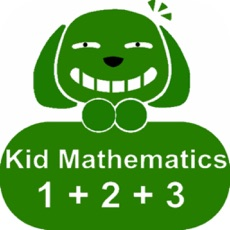 Activities of Kid Mathematics - Math and Numbers Educational Game for Kids